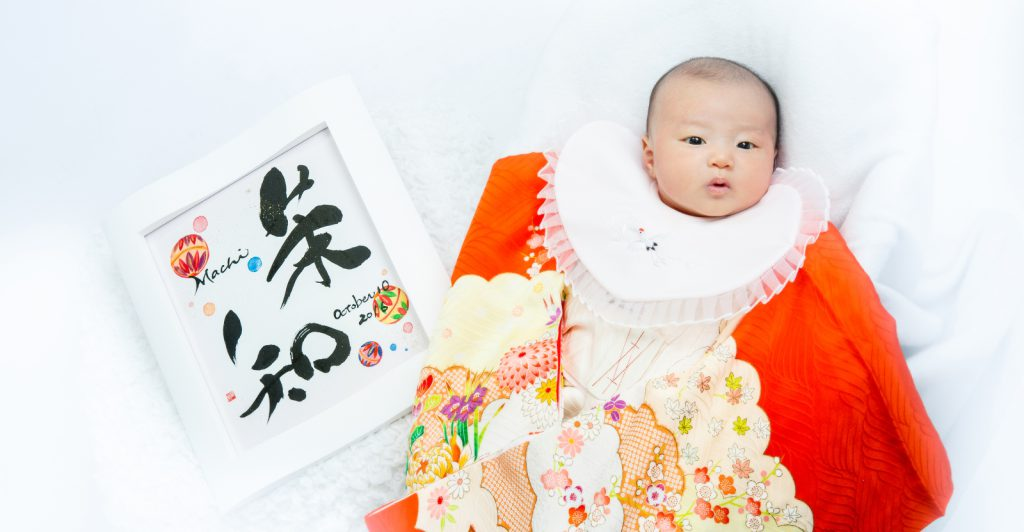 福知山のお宮参り記念写真撮影なら