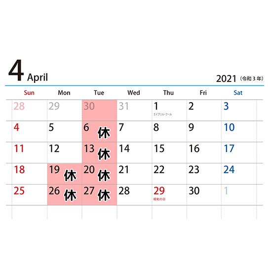本庄写真館4月の営業カレンダー
