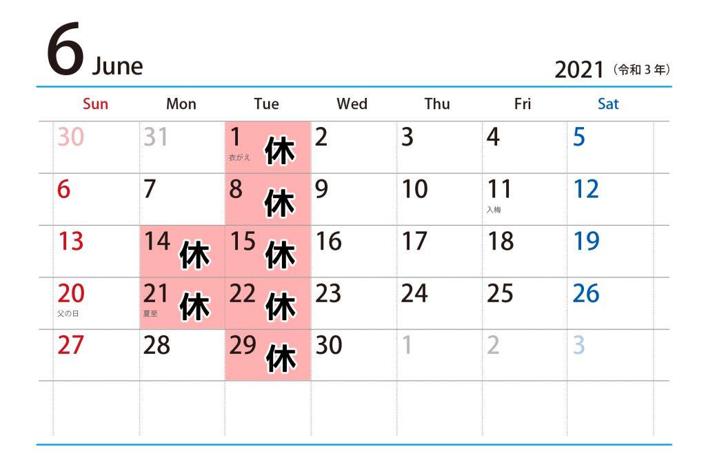 本庄写真館6月の営業カレンダー