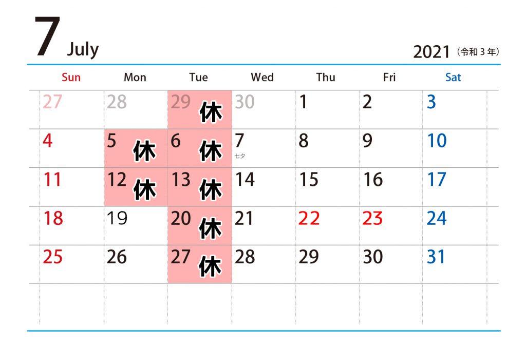 本庄写真館7月の営業カレンダー